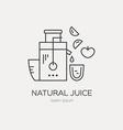 Juice Maker vector image vector image