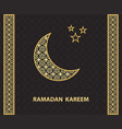 ramadan greeting card with moon vector image