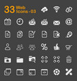 white web icons vector image