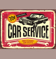 car service vintage tin sign vector image