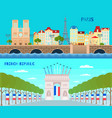 france horizontal banners set vector image vector image