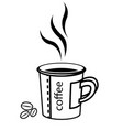 paper coffee cup draw vector image vector image