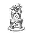birthday cake decorated in suit form ink vector image vector image
