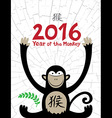 chinese year monkey 2016 design vector image