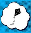 kite sign black icon in bubble on blue vector image vector image