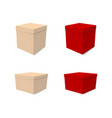 set of decorative gift boxes for christmas the vector image