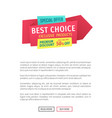 special offer best choice vector image vector image