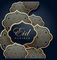 islamic eid festival decoration greeting card vector image