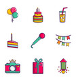 birthday party icons set flat style vector image vector image