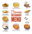 chinese restaurant menu cover template vector image vector image