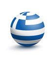 flag of greece in the form of a ball vector image vector image