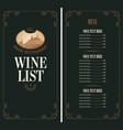 Wine menu with price list and vineyard scenery