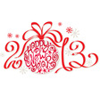 Decoration - happy new year 2013 vector | Price: 1 Credit (USD $1)