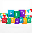 eid mubaral celebration background design vector image vector image