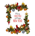 frame for 2018 new year and christmas vector image vector image