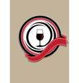 Icon for quality wine vector image