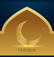 beautiful golden moon for eid mubarak festival vector image vector image