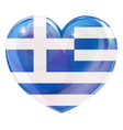 greek flag heart vector image vector image