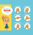 how to wash your hands 6 step poster infographic vector image
