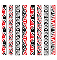 Maori Kowhaiwhai Pattern Design Collection vector image vector image