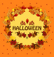 poster on theme of the halloween holiday party vector image vector image