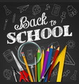 school and office supplies vector image