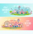 amusement park landscape banners with carousels