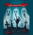 happy halloween scary cemetery poster text vector image