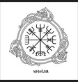 vegvisir magic navigation compass ancient vector image