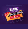 sale shop background realistic poster vector image vector image