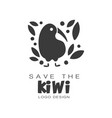 save the kiwi logo design protection of wild vector image vector image