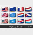 set flag labels vector image vector image