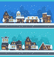 snow winter city urban landscape with christmas vector image