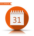 icon calendar in flat vector image