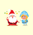 santa claus with snow maiden vector image