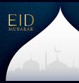eid festival greeting card design vector image vector image