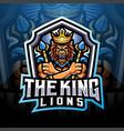 king lions esport mascot logo design vector image vector image