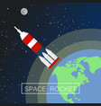 space rocket concept background flat style vector image