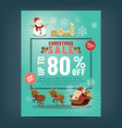 christmas sale poster with cute santa claus vector image vector image