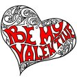 Decorative heart shape with the inscription Be my vector image