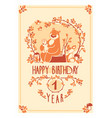 happy birthday greeting card with cute vector image