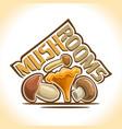 mushrooms still life vector image