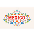 mexico background banner with colorful mexican vector image