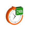 24 hours service symbol flat isometric icon or vector image vector image