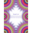 Colorful page border fractal ornament design vector image vector image