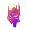 creative mosque design with ink splatter vector image