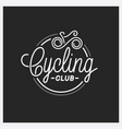 cycling club logo round linear logo bicycle vector image vector image
