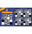 find right answer memory chessmen vector image vector image