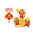 greeting card 2022 fun tiger with gold vector image