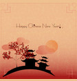 holiday greeting postcard to chinese new year vector image